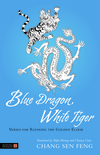 blue_dragon_white_tiger_cover.jpg